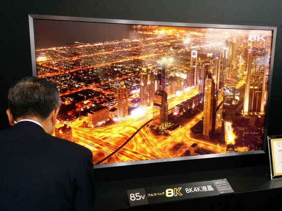 Sharp - 8K HDTV
